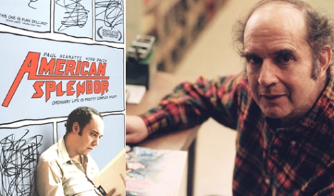 Harvey Pekar. The fiction and the non-fiction