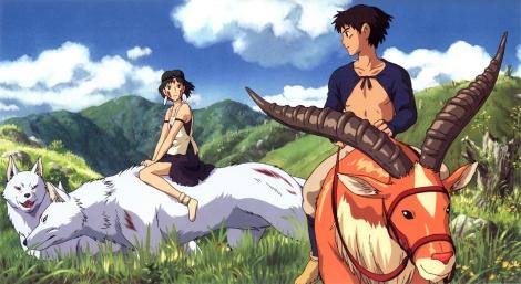 Prince Ashitaka and Princess Mononoke