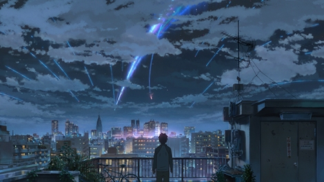 Your Name 2016 Japan