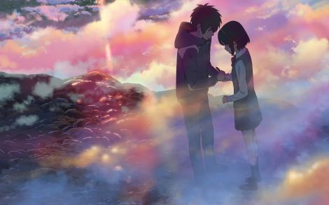 Your Name film 2016
